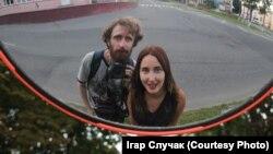Ігар Случак і Аліна Нагорная
