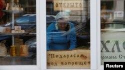 """Магазин Германа Стерлигова """"Хлеб и соль"""""""