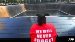 Мемориал жертв терактов 11 сентября 2001 года в Нью-Йорке
