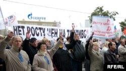 Оьрсийчоь -- Бесташ лаьттачу мехашна резабоцучийн протест, Москох,10Гез2012