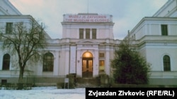 Zemaljski muzej Bosne i Hercegovine