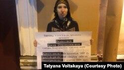 Пикет в день памяти жертв политических репрессий на улице Рубинштейна в Петербурге, 30 октября 2016
