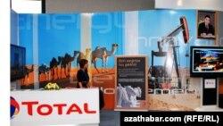 Международная выставка «Газ и нефть Туркменистана 2010» в Ашхабаде, архивное фото.