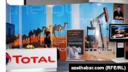 """Выставка """"Нефть и газ Туркменистана"""", Ашхабад (Иллюстративное фото)"""