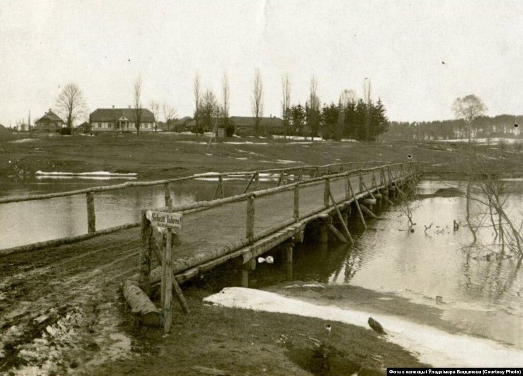 Мост праз рэчку Ластаянку, на другім беразе — сядзібны дом ў вёсцы Куты. Сядзіба страчаная ў ХХ стагодзьдзі