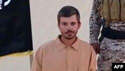 Tomislav Salopek sa snimak terorista