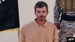 ԻՊ-ի կողմից պատանդառված Տոմիսլավ Սալոպեկը, 22-ը հուլիսի, 2015թ․