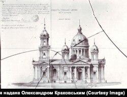 Проект Троїцького собору з підписом Карла Шольца. 1901 рік.