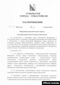 Ukraine -- Губернатор Севастополя, 4 Apr2014