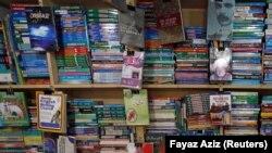د بلوچستان په پښتون مېشته سیمه ږوب کې د یو درې ورځني کتابي نندارتون پر مهال د زرګونه روپیو په ارزښت د پښتو کتابونه خرڅ شوي دي.