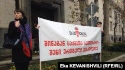 Участники кампании «Это тебя касается» вышли сегодня на улицы Тбилиси, чтобы напомнить согражданам, что складывать руки еще очень рано, а властям Грузии показать, что «борьба за справедливость» не закончена