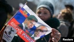 Севастополь, 15 марта 2014 года