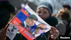 Хто в Україні підтримує сеператистів?