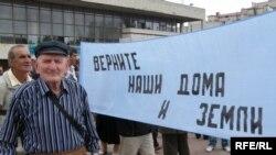 Мітинг присвячений Дню депортації кримських татар з Криму, 18 травня 2010 року