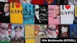 Եգիպտոս - Նախագահական ընտրարշավի քարոզչական պաստառները Կահիրեի փողոցներում, մայիս, 2014թ․