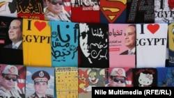 ملصقات تدعو لانتخاب السيسي رئيسا لمصر