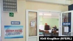 Избирательный участок в Вологде