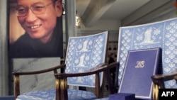 Пустое кресло, диплом о присуждении Нобелевской премии Лю Сяобао на фоне его портрета. Осло, 10 декабря 2010 года.