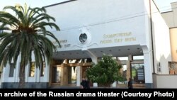 Сухумский международный кинофестиваль SIFF 2019 пройдет в РУСДРАМе с 4 по 8 апреля