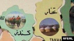 اعضای شورای ولایتی کندز: شش روز میشود که شاهراه کندز- تخار بروی ترافیک مسدود است.