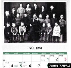 Финляндия татарлары календаре