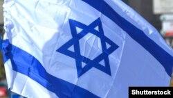 Флаг Израиля. Иллюстрация