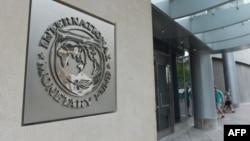 Офис Международного валютного фонда, Вашингтон