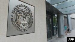 Будівля Міжнародного валютного фонду у Вашингтоні