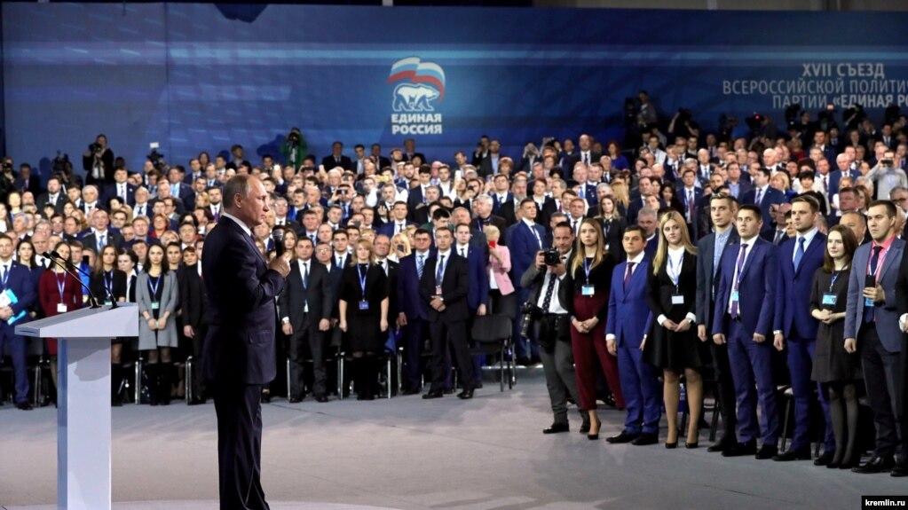 «Единая Россия» принимает свод этических «заповедей»