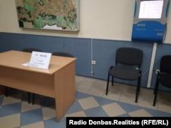 Тем, кто приходит искать работу, предлагают вступить в вооруженное формирование. Донецкий центр занятости, февраль 2018 года
