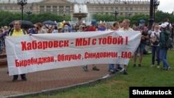 Акция протеста в Красноярске