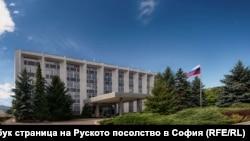 Посольство России в Софии