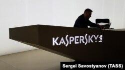 """Сотрудник """"Лаборатории Касперского"""" в московском офисе компании. 2 октября 2017 года."""
