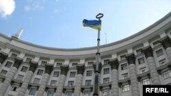 Будівля Кабінету Міністрів України