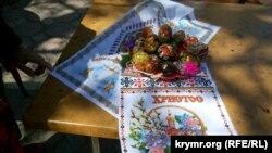День писанки в Севастополе, 16 апреля 2017 год