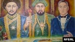 Назарбаев на этой картине изображен в одной компании с казахскими ханами Абулхаиром и Аблайханом.