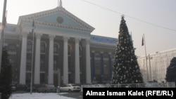 Бишкек шаарынын мэриясы.