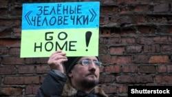 Акция протеста в Москве, 15 марта 2014 года