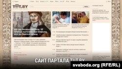 Старонка Tut.by ў дзень 500-годзьдзя беларускага кнігадрукаваньня