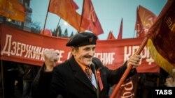 Novosibirskdə kommunistlərin yürüşü, 7 noyabr 2014
