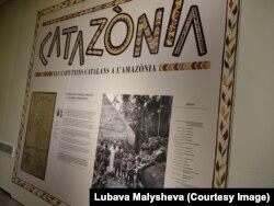 """Стенд выставки """"Катазония, каталанские капуцины в Амазонии"""" в Музее мировых культур Барселоны"""