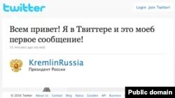 A screen grab of Medvedev's inaugural Tweet