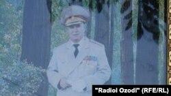 Генерал Абдулло Назаров