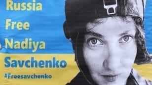 Italy -- Ukrainians demand to free Nadiya Savchenko, Rome, 11Jan2015