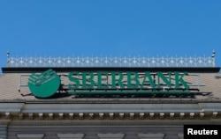 Grupacija Sberbank Europe (Sberbank Europe AG) sa sjedištem u Beču (na fotografiji logo na bečkoj centrali) je bankovna grupa u stopostotnom vlasništvu najveće ruske banke Sberbank Rusija