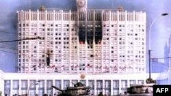 Москва 4 октября 1993 года