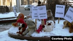 Toys speak out in Minsk.