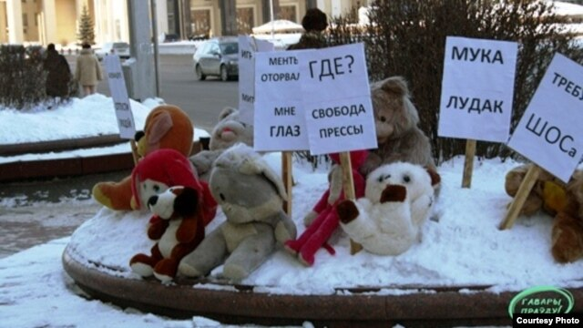 Toys speak out in Minsk.