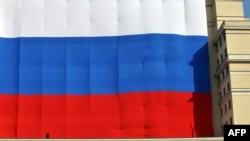 Ruska zastava u centru Moskve