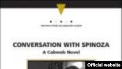 """Книгата """"Разговор со Спиноза"""" на авторот Гоце Смилевски"""
